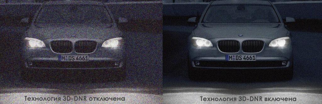 تکنولوژی 3DNR در دوربین های مداربسته